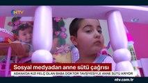 Sosyal medyadan ''Anne sütü'' kampanyası... (Kızı felç olan baba anne süt