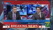 Jab Imran Khan Oath Uthayen Ge Tab General Bajwa Kahan Jayen Ge ?? Arif Nizami Tells.