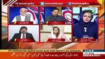 PM Ke Election Ki Voting Ke Waqt Kya Upset Hosakta Hai ?? Hamid Mir Tells.