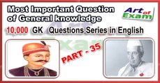 GK questions and answers   # part -35    for all competitive exams like IAS, Bank PO, SSC CGL, RAS, CDS, UPSC exams and all state-related exam.