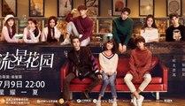 Meteor Garden Ep 33 Eng Sub (2018) Chinese Drama