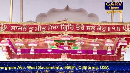 Shabad Kirtan Gurbani - Jatha Bhai Harpreet Singh Part 1- Garv Punjab Gurbani Channel