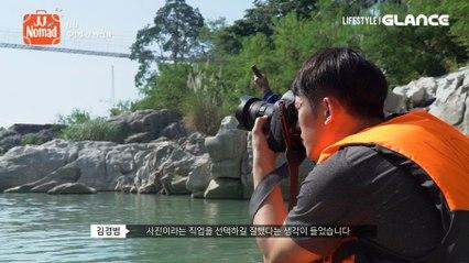 포토그래퍼 김경범의 '사진 참 쉽죠~' 본격 노하우 전수 프로젝트 마닐라편 [JJ노마드]