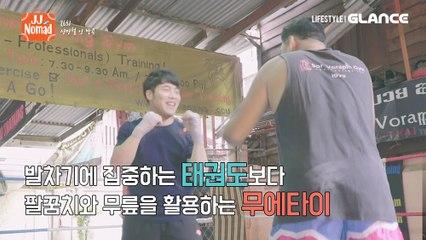 익스트림 태권도 선수 신민철의 파워풀한 방콕 여행기 [JJ노마드]