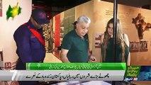 Meri Pehchan Pakistan Special Transmission – 14th August 2018