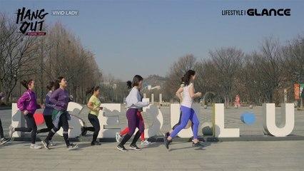 [행아웃 시즌10 러닝크루] 여성 러닝크루 비비드 레이디 서울숲편!