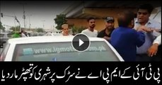 PTI MPA thrashes citizen in middle of the road
