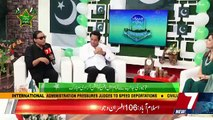 Special Transmission On 7 News  – 14th August 2018 Part 2