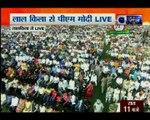 आज़ादी का 72वां साल, पूरे देश में जश्न; इंडिया न्यूज़ पर देखिए जश्न-ए-आजादी के रंग