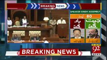Agha Siraj Durrani elected speaker Sindh assembly