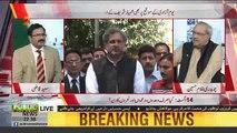 Shahid Khaqan Abbasi ne arbon rupee ki Gariyan mangwain lekin kahan se? Ch Ghulam Hussain se janie