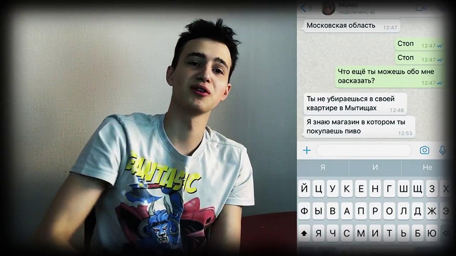 МОМО ПОЗВОНИЛА ПО WhatsApp | ВЫПРЫГНУЛ ИЗ ОКНА