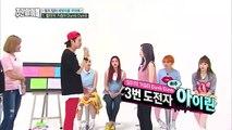 Red Velvet's Irene imitates 'Nico Nico Ni'
