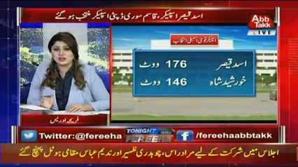 Tonight With Fareeha - 15th August 2018