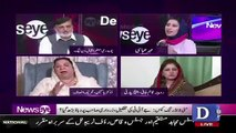 Dr Yasmin Yasmin Rashid Got Angry On Chaudhary Iqbal