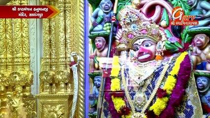 Shri Hanuman Chalisa Bhajans    MORNING AARTI