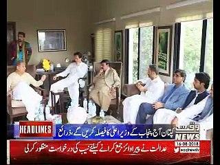 Waqtnews Headlines 02:00 PM 16 August 2018