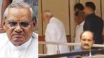 PM Modi Visits AIIMS to meet Atal Bihari Vajpayee | Oneindia News