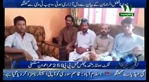MMA, MPA ticket holder left party over Maulana Fazlul rehman Speech against Pak Army - YouTube