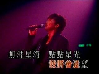George Lam - Mei Yi Ge Wan Shang