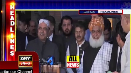 Ary News Headlines | See What Maulana Said To Reporter In Front Of Asif Zardari