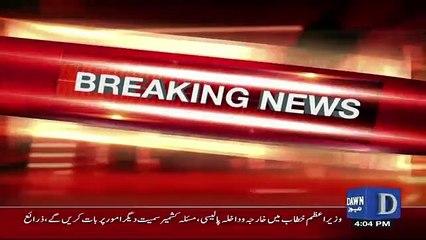 Breaking Update Regarding National Address of PM Imran Khan