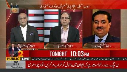 Gaddari karnay walon ky khilaf PMLN koi action ly ge Listen Khurram Dastgir repl