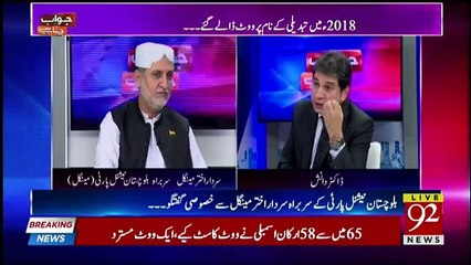 Jawab Chahiye - 16th August 2018