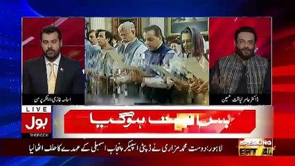 PTI Ko Kaise Nuqsaan Hosakta Hai ??