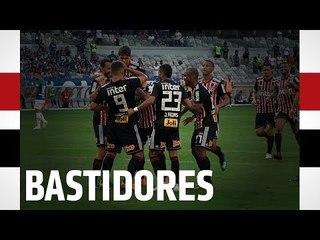 BASTIDORES: CRUZEIRO 0 x 2 SÃO PAULO | SPFCTV
