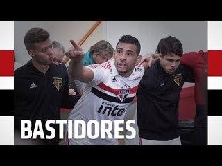 BASTIDORES: SÃO PAULO 2 X 1 VASCO | SPFCTV