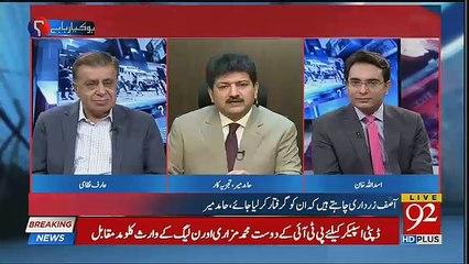 Asif Zardari Ne Kon Si Ghalti Ki Jis Ka Faida PTI Ko Hua ?? Hamid Mir Reveals