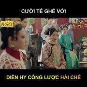 Dien Hi Cong Luoc Che HAM CONG KE LUOC
