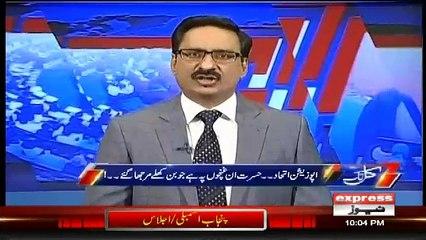 PPP Ab Shehbaz Sharif Ko Vote Kyun Nahi Degi?? Javed Chaudhry's Analysis