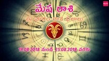 Weekly Rasi Phalalu August 19th to 25th 2018 | Mesha Rasi (Aries) | Weekly Horoscope 2018 | MeeTV
