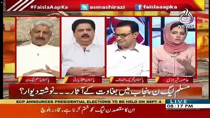 If PMLN Announce Another Candidate,Than PPP's 53 Votes Will Be Cast In Favour Of PMLN-Nabeel Gabool