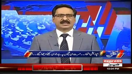 Javed Ch's Analysis on Brilliant Decisions of Imran Khan After Elections