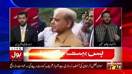 How Many Votes Will Imran Khan Get Tomorrow.. AMir Liaquat Telling