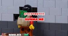 서울경마 , 서울경마일정 , SUNMA.ME 검빛경마
