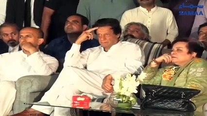 Imran Khan Sherwani Mein Nazar Arahe Hain