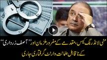 Arrest warrants of Asif Zardari issued in money laundering case