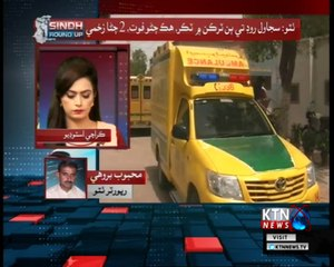 Sindh Round Up- 10 PM- 16th August 2018
