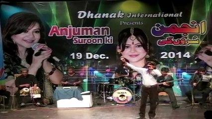 Dekho Yeh Kaun Aa Gaya | Agha Aziz Najmee | Cover Song | Live Show | HD Video