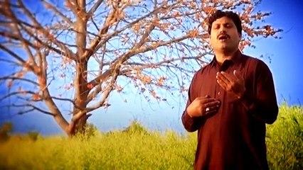Nikhra He Jeery Dhen Da | Ismail Shehzad | Sad Song | HD Video