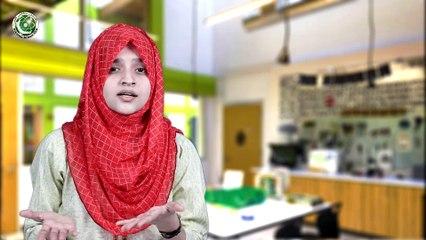 Google science journal app review urdu