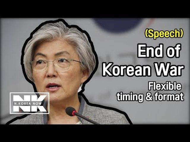 [Highlight] Kang's speech on the end of Korean War