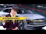 [짱기자 리뷰] 아우디 전기차 이트론 스포츠백...테슬라 모델X의 대항마? (Audi etron sportback, quattro, Shanghai autoshow)