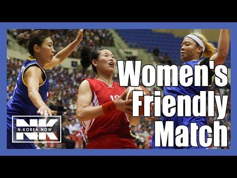 [Highlights] Women's Basketball Friendly Match