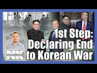 [Alex's Briefing]N.K. urges U.S. to agree to declare end to Korean War