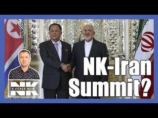 [Alex's Briefing] North Korea's top envoy visits Iran